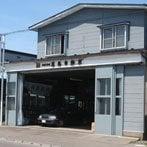 有限会社髙島自動車