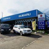 三浦自動車整備工場
