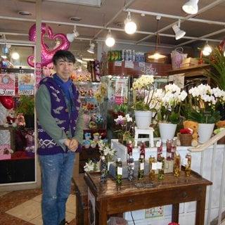 盛岡 市 生花 店