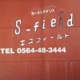 株式会社 S-field