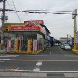 川本自動車株式会社