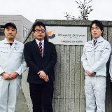 ミッションサービス【株式会社 COROLAB】