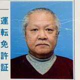 津志田 修一(有限会社秀建工業)