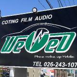WeeD car shop