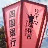 塚マサヒロ