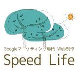 SPEED LIFE