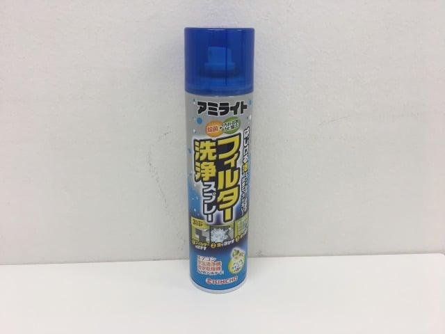 エアコン フィルター掃除スプレー アミライト フィルター洗浄スプレー 180ml