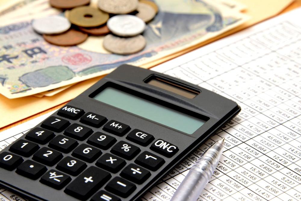 相続税 期限