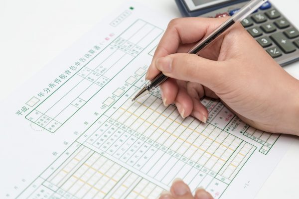 年度更新手続きの一環!労働保険料を納付しよう!