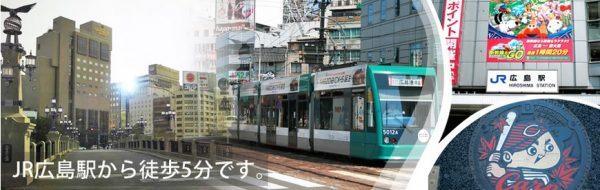 田中会計事務所のHP画像