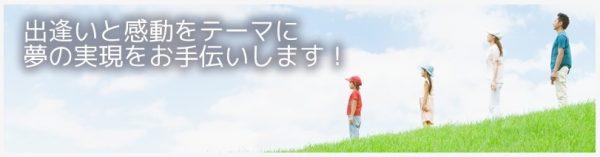 岡田浩介税理士事務所のHP
