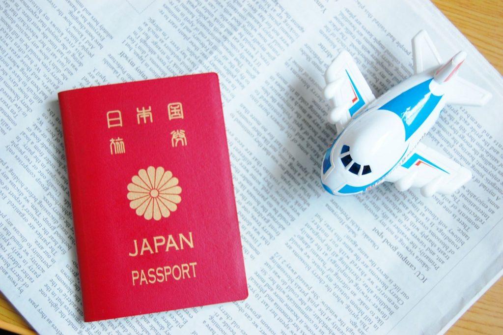 パスポート写真のサイズ