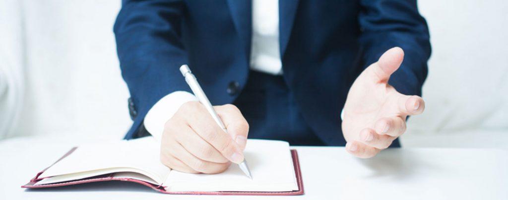 申告分離課税について説明する税理士