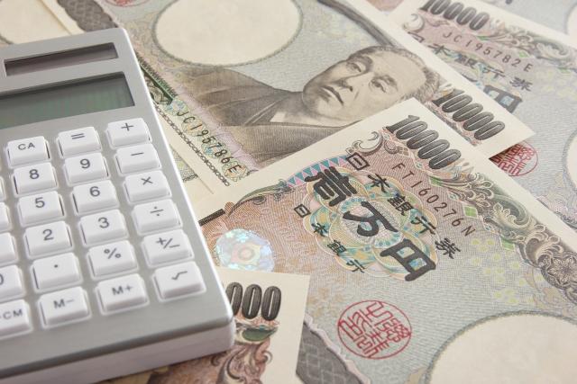 開業資金は、自己資金、融資だけでなく、補助金なども活用できます