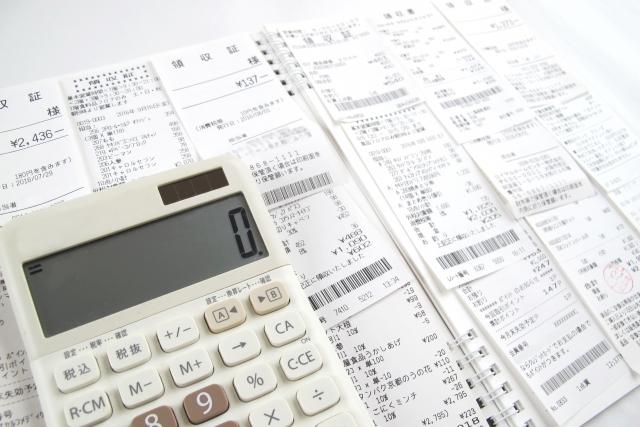 推計課税を防ぐには、日々の帳簿作成・保存が重要