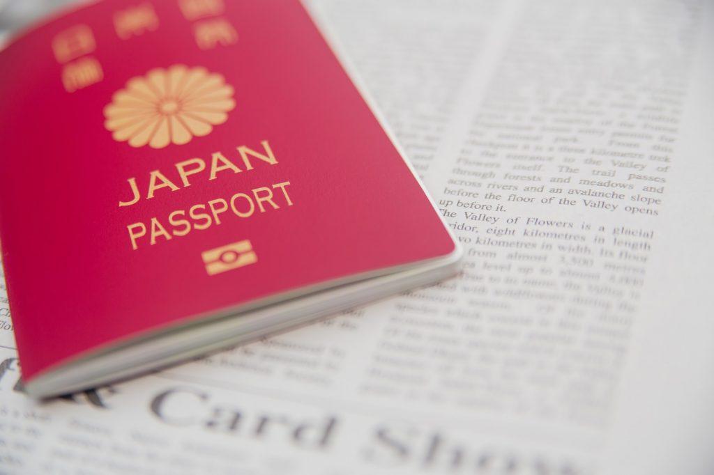 パスポートの申請方法画像