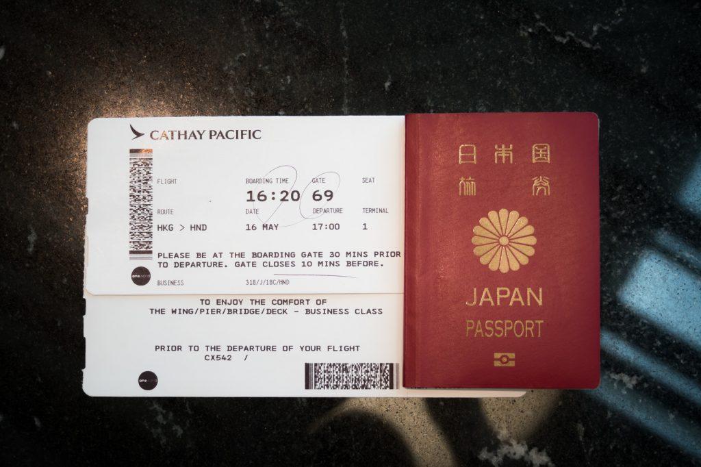 パスポート申請に必要な書類の集め方