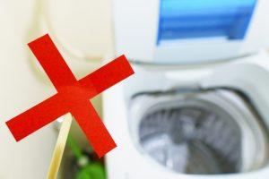 洗濯槽を重曹で掃除
