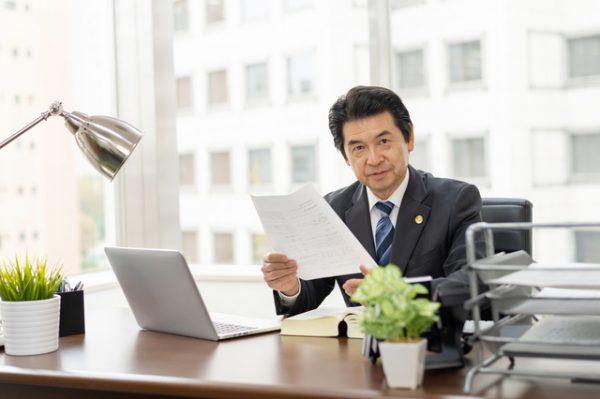 代理人となる納税管理人を選定
