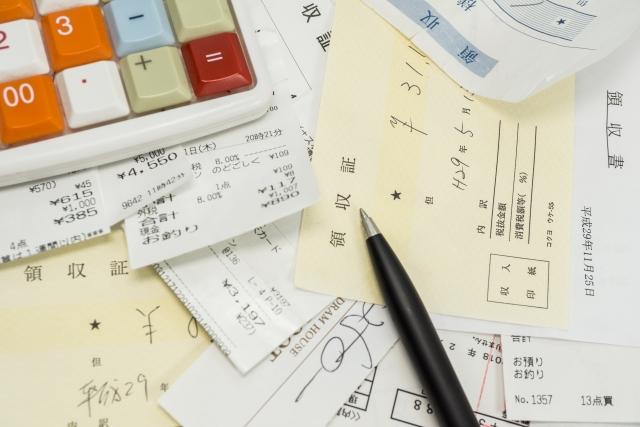 事業に必要な支出なら、経費に上限はありません!