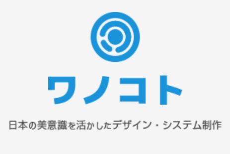 会社ホームページ