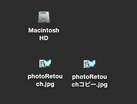 レタッチ前の準備として写真のデータをコピーする Photo by Mphoto
