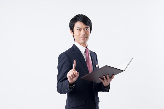 中小企業・個人事業主専門の税理士