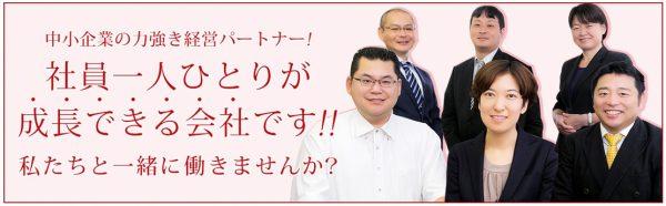 西藤友美子税理士事務所
