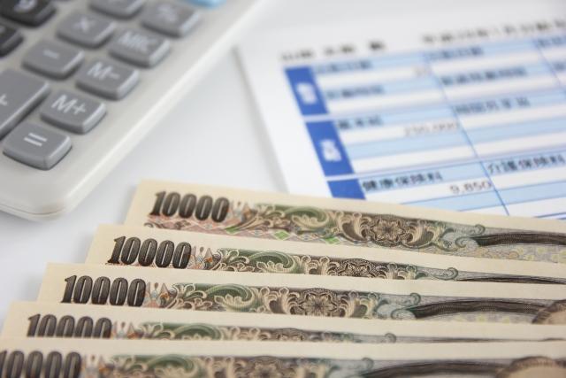 消費税の計算書類