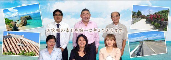 阪本和司税理士事務所