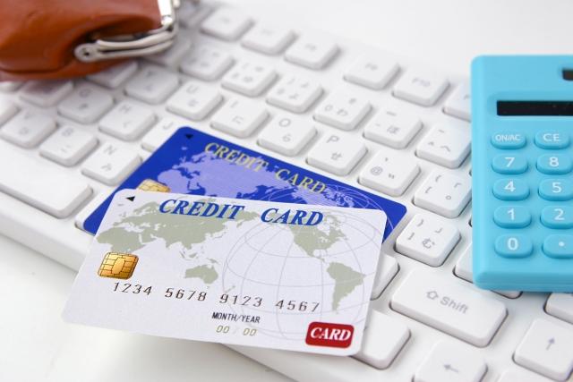 個人事業税の納税はクレジットカードでできる場合があります