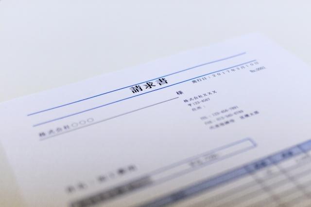 請求書には何にいくら支払ってほしいかを明記します