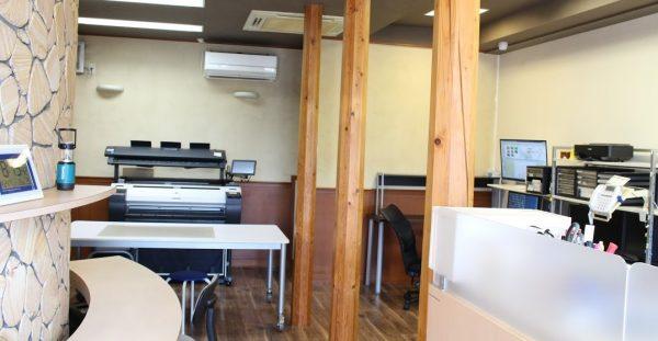 太田哲也土地家屋調査士・行政書士事務所