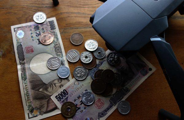 ドローン撮影とお金