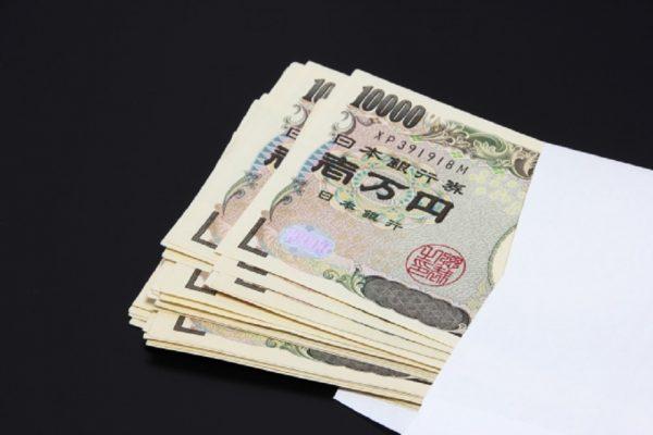 賞与時の社会保険料の免除