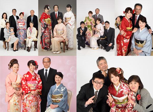 成人式の家族写真の撮り方