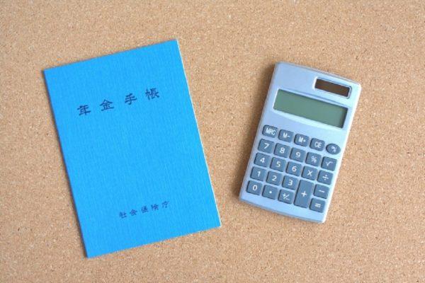 賞与に対する社会保険料の計算方法