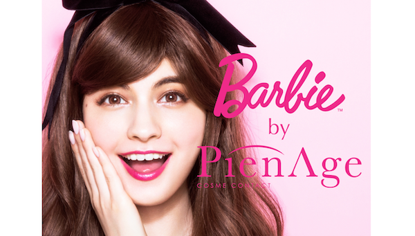 Barbie by PienAge 「Sweet Moments」