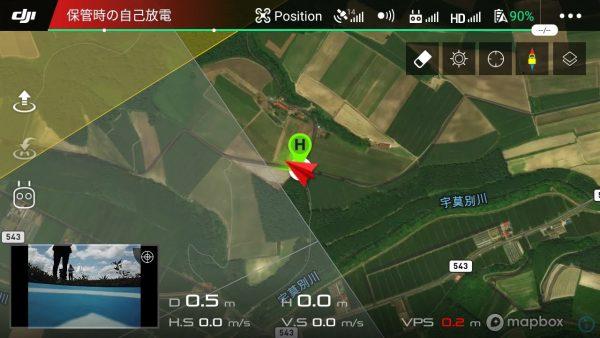 DJIのアプリでのマップ