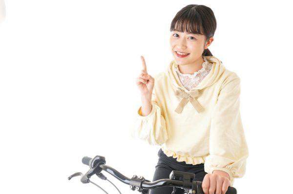自転車を高く売るにはどうしたらいいの?