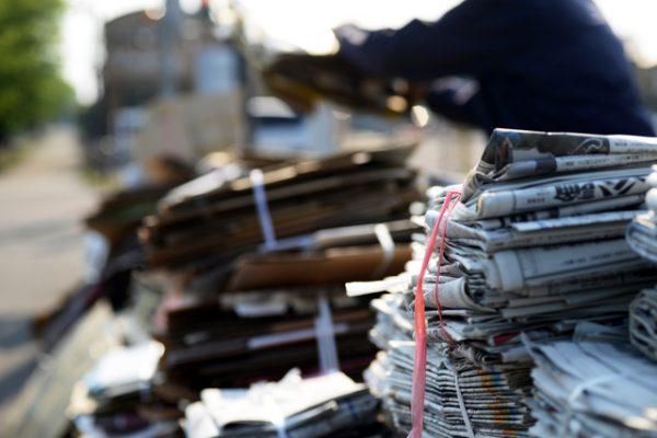 本の処分は古紙回収センターへお任せ!