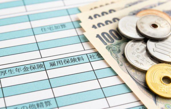 社会保険料 労働保険料 納付方法 事業主負担割合