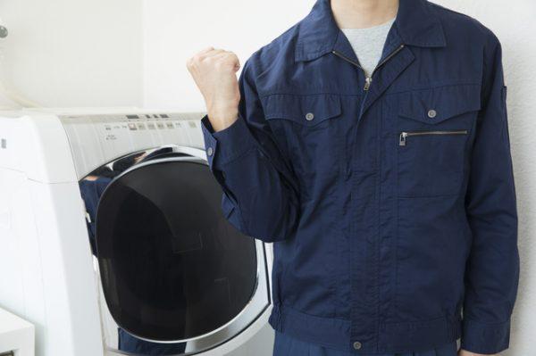 おすすめの洗濯機買い取り業者は?