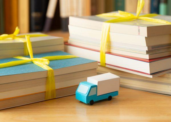 本を廃棄処分する方法は?