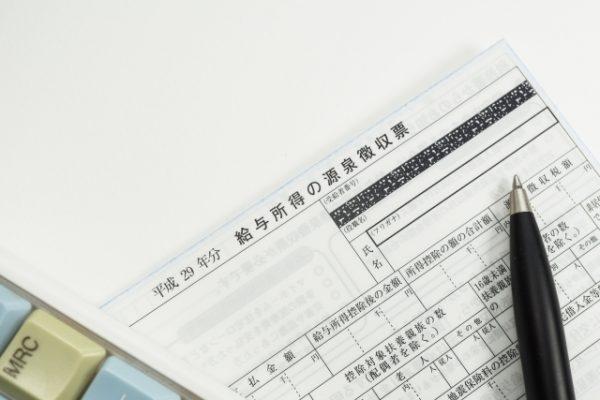 顧問税理士に依頼する業務が意外に多い