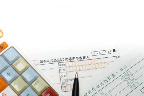 法人税の確定申告の画像