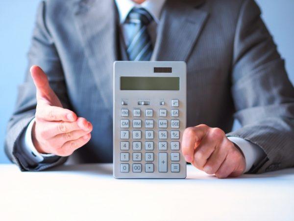 所得税徴収高計算書に関する画像