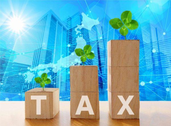 会社のために節税を行う