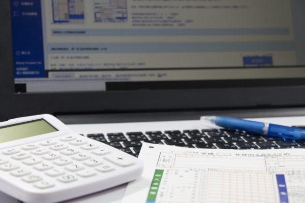 税理士に給与計算を依頼すると、年末調整までワンストップで処理できます