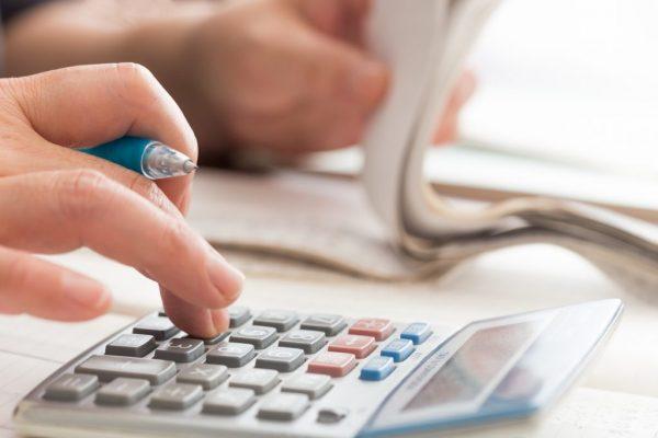 相続税の税理士基本報酬